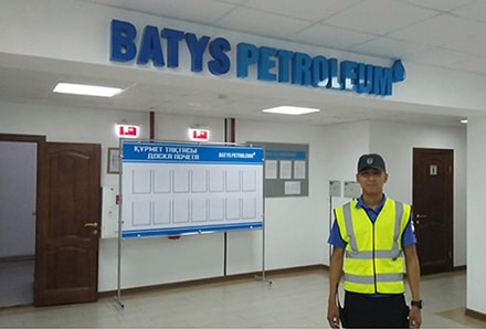 Охрана офиса компании Batys Petroleum