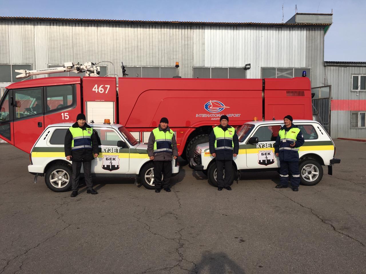 Экипажи ГОР на смотре у пожарной службы Аэропорта